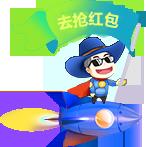 韶关网站建设